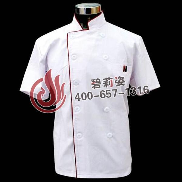 厨师服饰定制