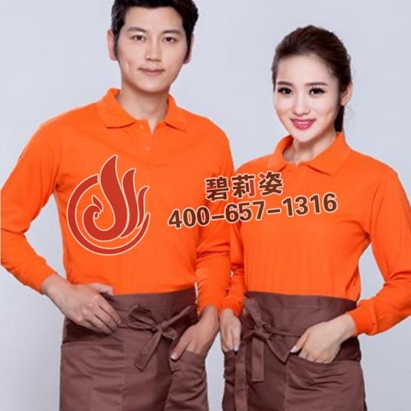 高档保洁服装图片