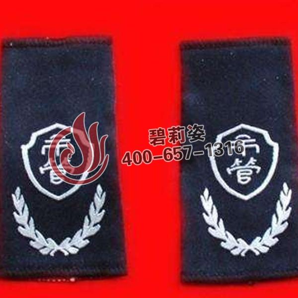 武警的红色肩章